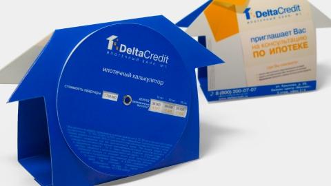 Дизайн интерактивной печатной продукции для КБ Дельтакредит