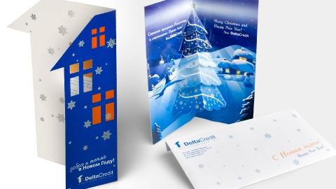 Дизайн новогодних открыток для КБ Дельтакредит