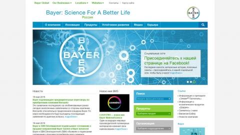 Создание и поддержка корпоративного сайта компании Bayer на базе CMS TeamSite
