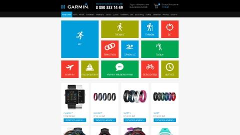 Дизайн и программирование интернет-магазина умных часов и фитнес-трекеров Garmin