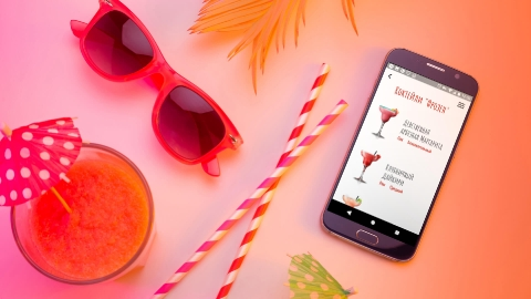 Разработка приложения «Cocktailist» для смартфонов Android