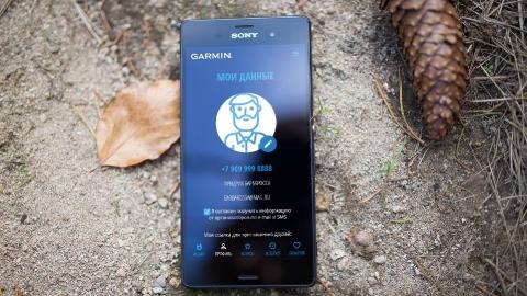 Разработка мобильного приложения Garmin Бонус для Google Play