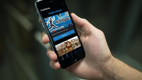 Разработка программы лояльности и мобильного приложения Garmin Бонус