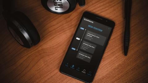 Разработка мобильного приложения Garmin Бонус