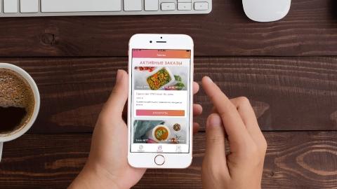 Разработка мобильного приложения No secret by Valeriya для iPhone