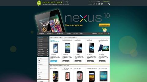 Дизайн и программирование фирменного интернет-магазина «Android Park»