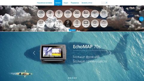 Дизайн и программирование третьей версии сайта фирменных магазинов Garmin