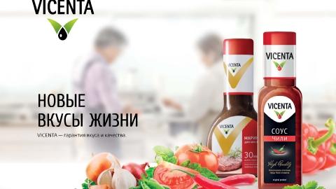 Разработка презентации арахисовой пасты Vicenta для компании SinkoGroup