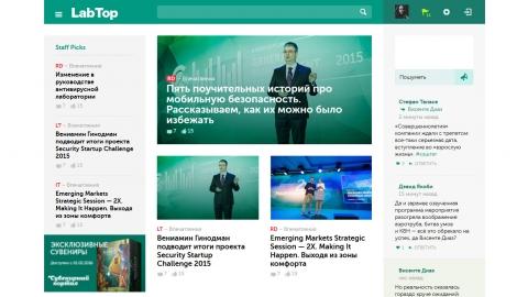 Разработка корпоративного портала «Медиахаб» для междунароной компании Лаборатория Касперского на базе платформы Microsoft Sharepoint
